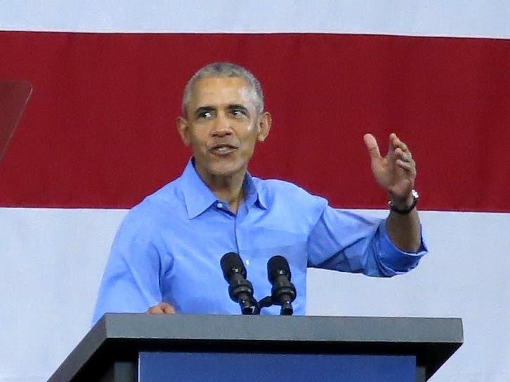 Stars Gather For Obama's Scaled-Back Martha's Vineyard Birthday