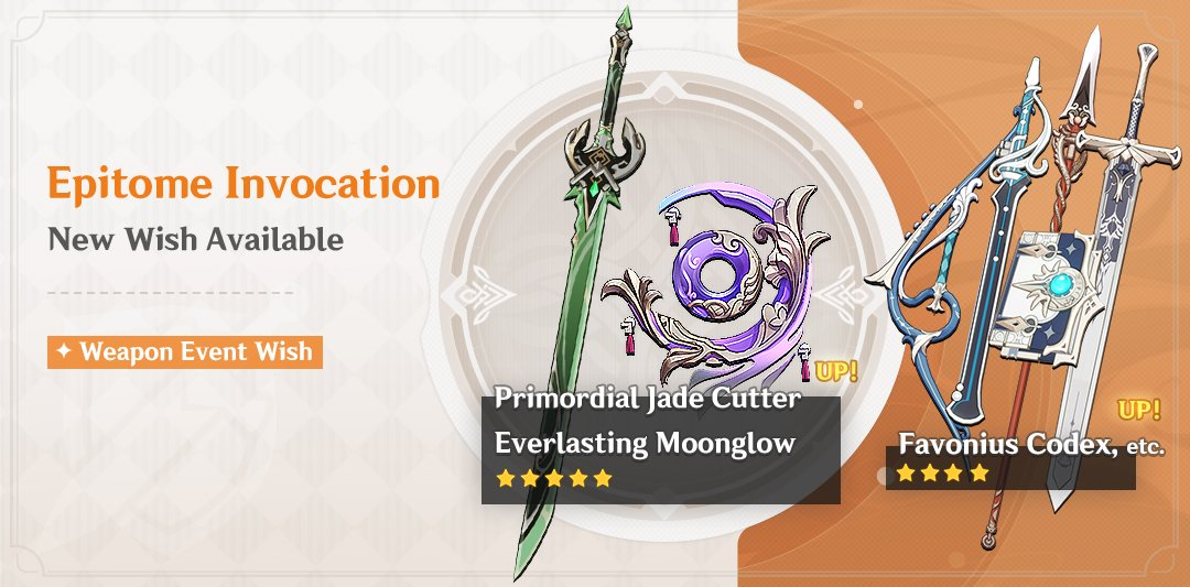 Genshin Impact Primordial Jade Cutter – How To Get, Rarity, Best Stats