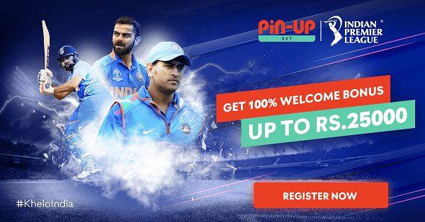 IPL 2021: 125% Bonus Upto ₹25,000 on Pinup Bet