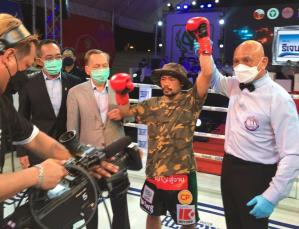 Niyomtrong retained his WBA Super Championship in Thailand